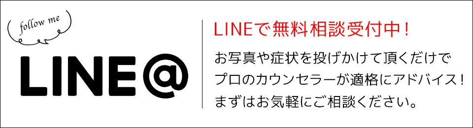 sp_line_banner