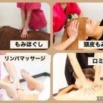 image_6483441_2.JPG