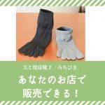image_6483441_13.JPG