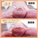 image_72192707_4.JPG