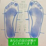 image_6483441_11.JPG