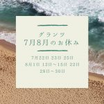 image_6483441_10.JPG