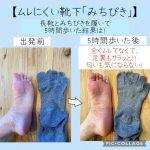 image_72192707_3.JPG