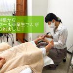 image_72192707_9.JPG