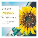 image_6483441_5.JPG