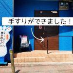 image_6483441_9.JPG