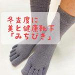 image_72192707_7.JPG